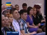 События - полный выпуск. Канал Украина. 17.04.2014 - 15.00.